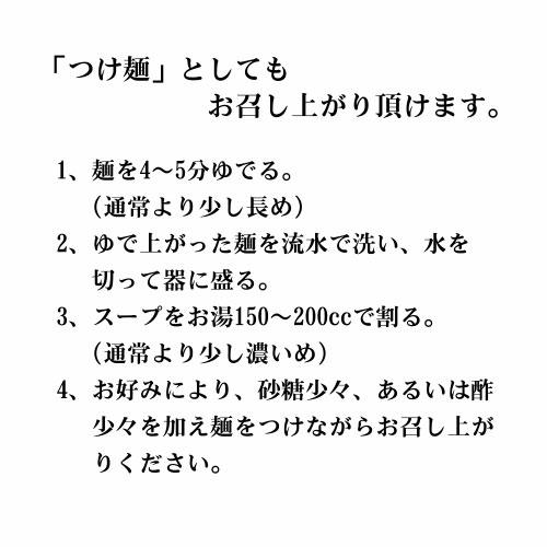 kuroshiro4